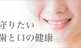 190723_mouth&teeth