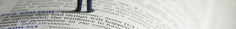 用語の定義