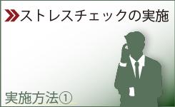 2-1jisshi