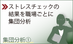 3-1shubunseki