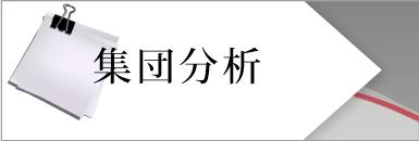 jisshi